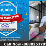 Digital Marketing Course Overview