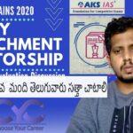 Art of Essay Writing for UPSC IAS Mains 2020