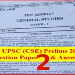 UPSC Prelims Key 2020 | Choose Your Career